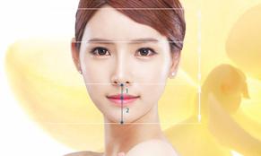 PHẪU THUẬT GỌT MẶT V line 3D công nghệ HOT 2016
