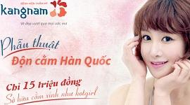 Phẫu thuật ĐỘN CẰM Hàn Quốc – tạo mặt đẹp chuẩn Vline từ 15 triệu