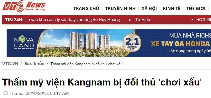 Thẩm mỹ viện Kangnam lừa đảo là tin đồn thất thiệt