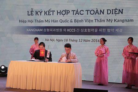Kangnam địa chỉ chữa cười hở lợi uy tín